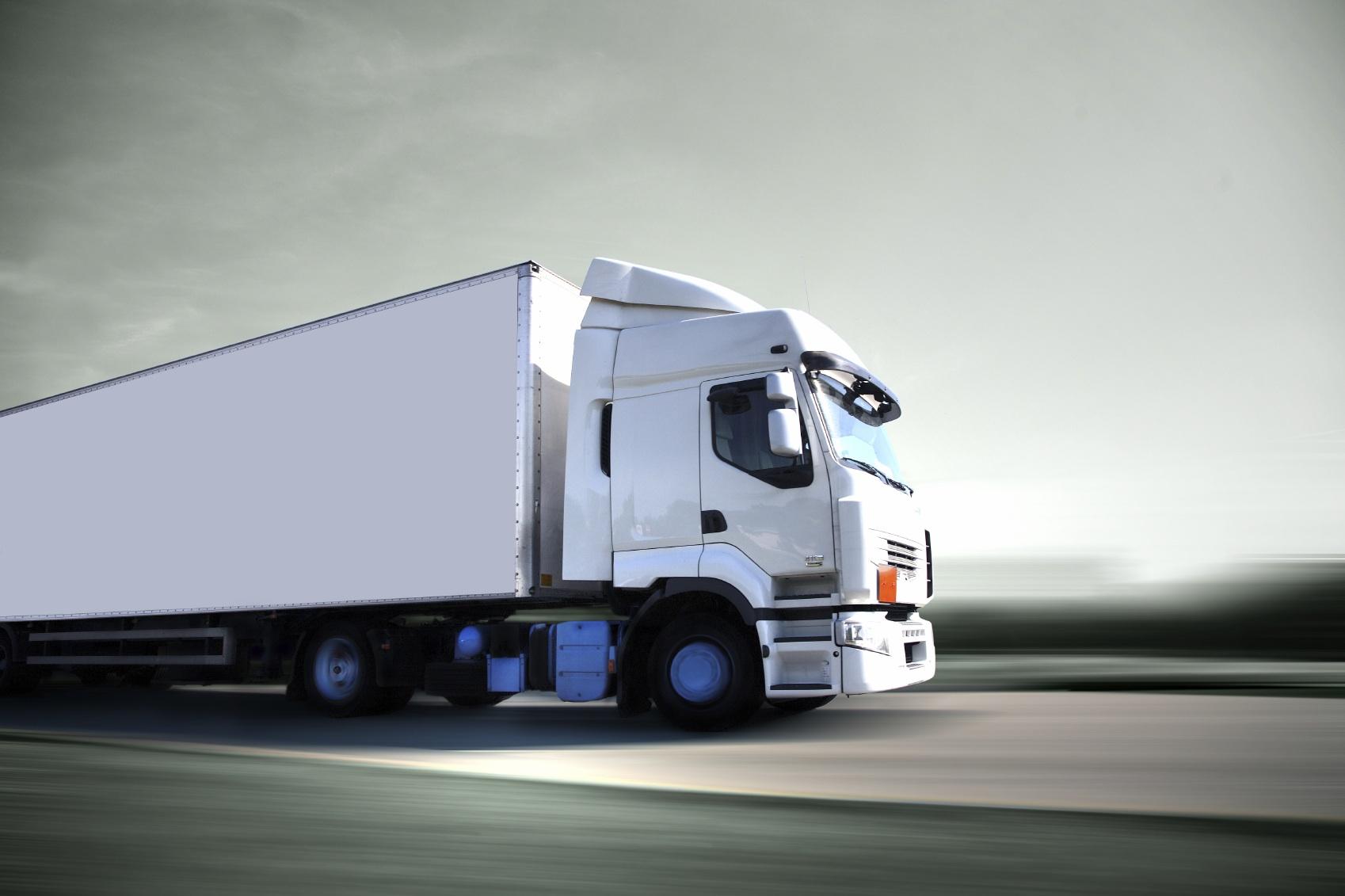 Камион